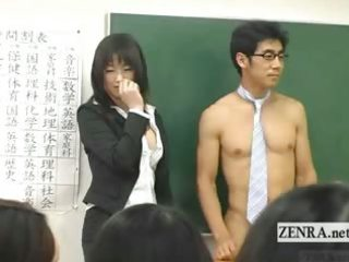 subtitled dressed japanese teacher on stripped