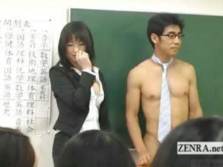 subtitled dressed japanese teacher on stripped