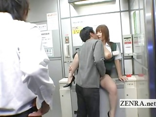 outlandish japanese post office suggests breasty