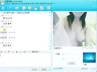 a chinese teacher do her night job on qq livecam